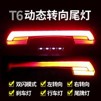 崇创T6动态电动车尾灯低电平刹车转换器 36-60V专用