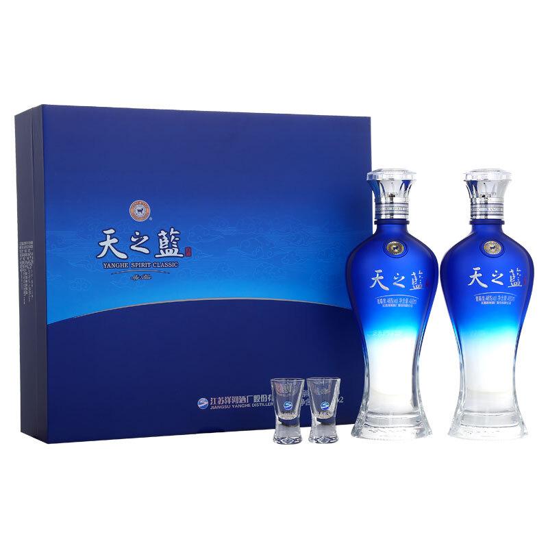 YANGHE 洋河 天之蓝系列 蓝色经典 52%vol 浓香型白酒 480ml*2瓶 礼盒装