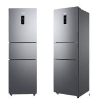 Midea 美的 BCD-247WTM(E) 三门冰箱 247升