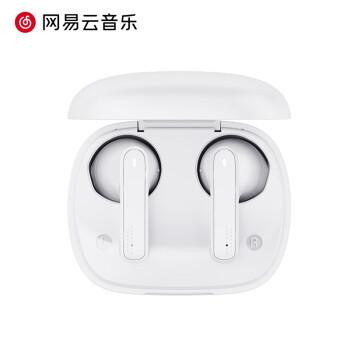 学生专享:网易云音乐 ME05 TWS 真无线蓝牙耳机 *2件+凑单品