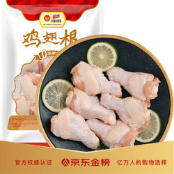 凤祥食品 生鸡翅根1kg 出口日本欧盟级 鸡翅膀小鸡腿烧烤食材鸡翅烤鸡翅炸翅中卤鸡 *6件