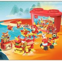 布鲁可  创造大师积木桶系列 欢乐中国桶