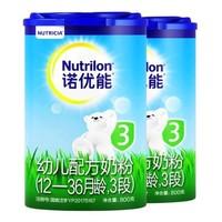 88VIP:Nutrilon 诺优能 经典系列 婴幼儿奶粉 3段2罐装 *3件