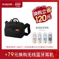 elecom輕便單肩手提包攝影包單反背包off toco微單相機包索尼佳能