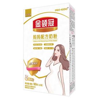 金领冠 孕产妇奶粉 国行版 180g