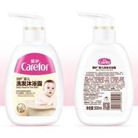 Carefor 爱护 婴儿沐浴露洗发水二合一  500ml 2瓶