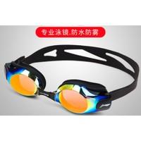 LI-NING 李宁 LSJL509 防水防雾泳镜