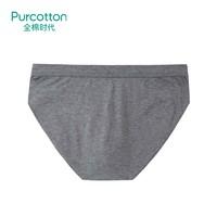 Purcotton 全棉时代 P3120303015 男士两件装 *3件