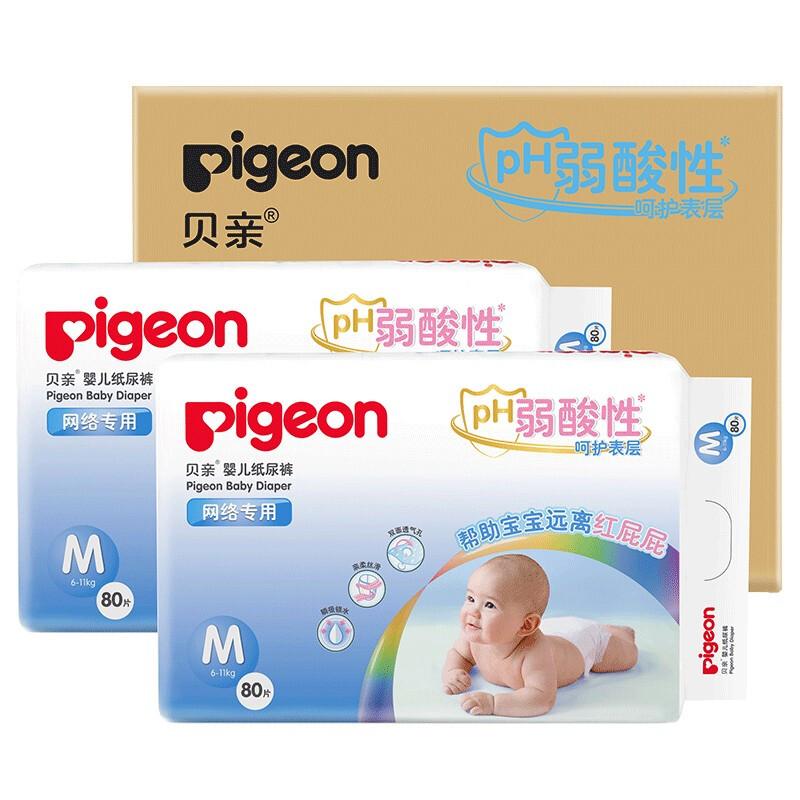 Pigeon 贝亲 弱酸系列 纸尿裤 M160片
