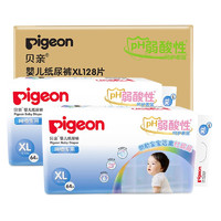 Pigeon 贝亲 弱酸系列纸尿裤XL128片