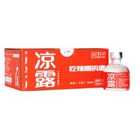 凉露 凉润型小酒 31度 125ml 网红小瓶白酒低度 6瓶