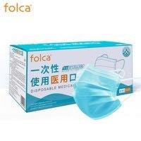 folca 一次性医用口罩 50只装  *8件