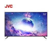 JVC 杰伟世 LT-70MCT300 4K 液晶电视 70英寸