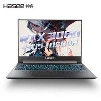 2日22点、新品发售:HASEE 神舟 战神 Z8-CA5NP 15.6英寸笔记本电脑(i5-10500H、16GB、512GB、RTX 3060)