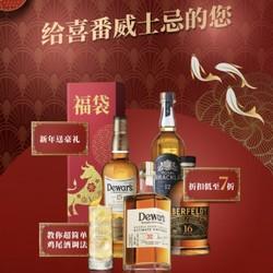 cdf会员购年货节 大牌威士忌直播专场 帝王、欧摩、皇家布莱克拉、爱柏迪、克莱嘉赫