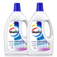 Walch 威露士 衣物消毒液 1.2L*2 青柠薰衣草