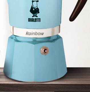 Bialetti 比乐蒂 摩卡咖啡壶 3杯份 淡雅青