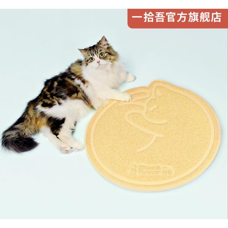 一拾吾 一团猫控砂垫