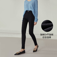 FANSILANEN 范思蓝恩 Z202266 女款弹力小黑裤