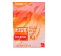 fizz 飞兹 GuangBo 广博 A4彩色复印纸 80g 100张/包