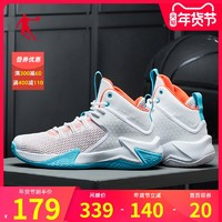 乔丹篮球鞋男鞋2020冬季新款鞋子正品球鞋高帮实战减震战靴运动鞋