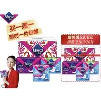 Libresse 薇尔 卫生巾日夜组合3包 (240mm*10p+285mm*8p+420mm*2p)(赠 同款套装)