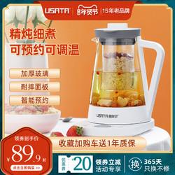 御尚堂养生壶全自动加厚玻璃多功能家用花茶黑茶煮茶壶办公室小型