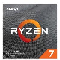 AMD 銳龍系列 R7-3700X CPU處理器 4.4GHz