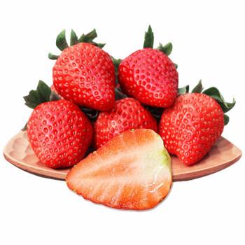 京东PLUS会员: yuguo 愉果 丹东99红颜奶油草莓 2斤 *2件