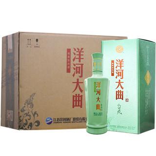 YANGHE 洋河 大曲酒 青瓷 42%vol 浓香型白酒 500ml*6瓶 整箱装