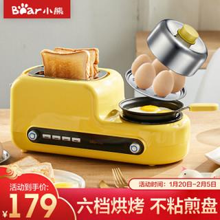 小熊(Bear) 烤面包片机 多功能多士炉DSL-A02Z1 黄色 *2件
