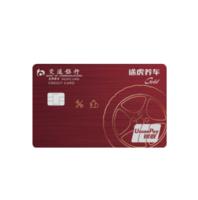 BCM 交通银行 途虎养车联名系列 信用卡金卡