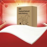 考拉海购黑卡会员:TAIPATEX 天然乳胶床垫  150*200*3cm
