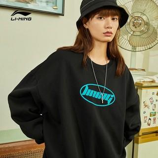 LI-NING 李宁 AWDQC98-2 男女款卫衣