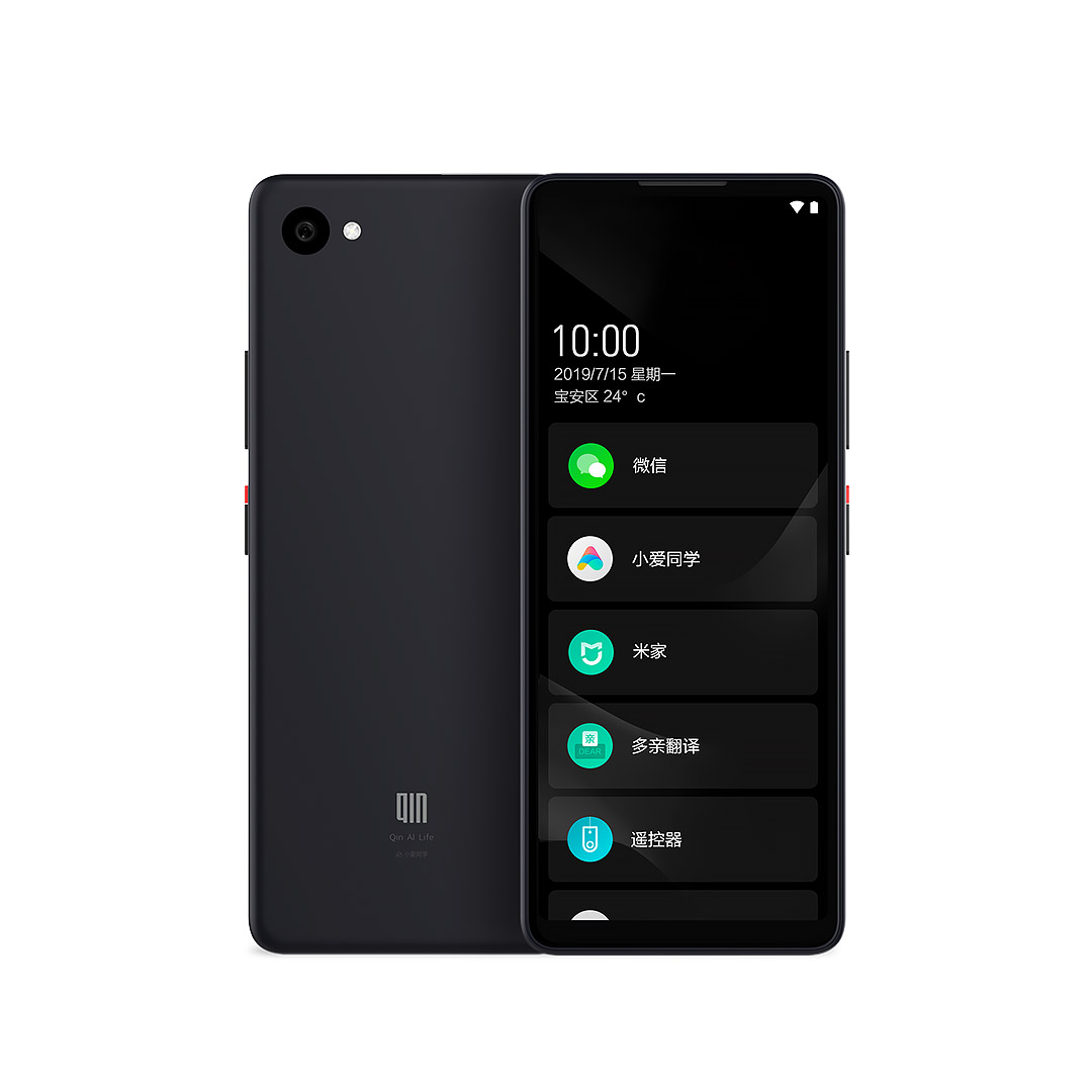 QIN 多亲 qin2 Pro 4G手机 2GB+64G 黑色