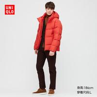 UNIQLO 优衣库 429291 男士无缝羽绒连帽外套