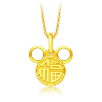 CHOW TAI FOOK 周大福 迪士尼经典系列 米老鼠足金吊坠