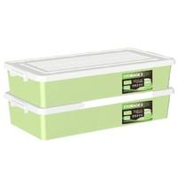 清野の木 明澈系列 S134 床底收纳箱 36L*2个 绿色