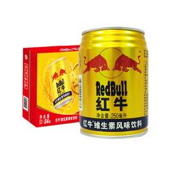 红牛 维生素风味饮料 250ml*24罐