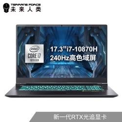 Terrans Force 未来人类 T7 17.3英寸笔记本电脑(i7-10870H、16GB、1TB、RTX3070 Max-Q、240Hz、雷电3)