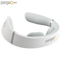 PANGAO 攀高 PG-2601B10 颈椎按摩器