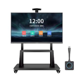 SKYWORTH 创维 MH系列 MH6518 会议平板电视套装+支架+投屏器