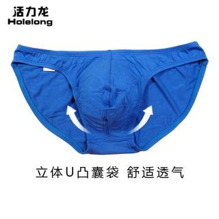 Holelong/活力龙 HCSD037 低腰三角裤*3件