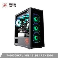 新品发售:Lenovo 联想 异能者Co-55 台式电脑主机(i7-10700KF、16GB、512GB、RTX3070)