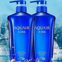 水之密语 净润臻养 洗发水套装(600ml*2瓶+200ml) *2件