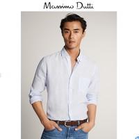 Massimo Dutti 00150150403 男士衬衫