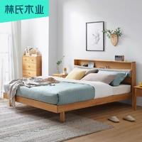 林氏木业1米8原木色北欧1.5m双人床现代简约家具单人实木床LS046