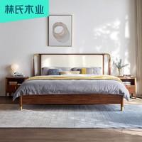 林氏木业实木床新中式科技布软包1.8米主卧双人大床家具组合LS207