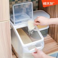 禧天龙塑料家用米桶大米缸防虫防潮储米箱10斤装20斤装面粉存储罐
