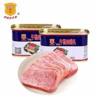有券的上:MALING 梅林 午餐肉罐头 198g*2罐 *3件